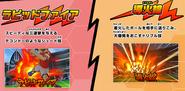Fire Dragon's native hissatsu game