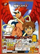 Tenma and his keshin