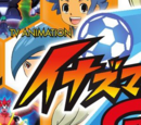 Inazuma Eleven GO All Players Directory