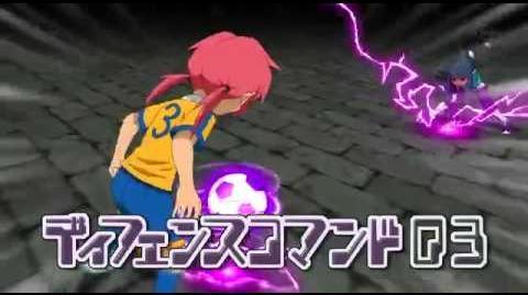 Inazuma Eleven GO Chrono stone - Defense Command 03 ディフェンスコマンド03