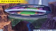 Kujaku Stadium game artwork