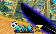 Shinkuuma Z in the GO Galaxy game
