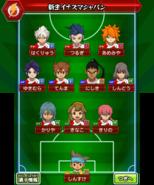Shinsei Inazuma Japan game formation (CS)