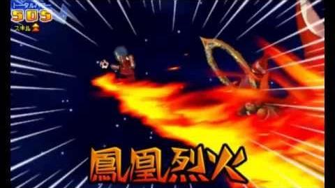 Houou Rekka (Ashura) Game Ver