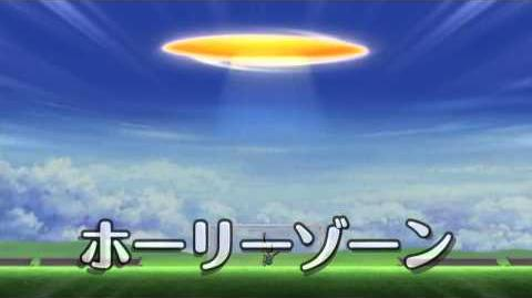 Vignette pour la version du septembre 11, 2012 à 17:34