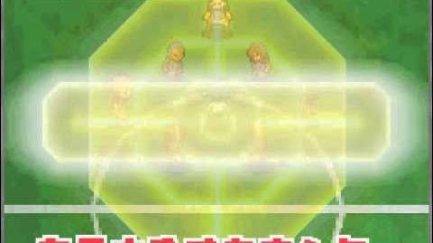 Inazuma Eleven 3 Sekai No Chosen The Ogre - Catenaccio Counter