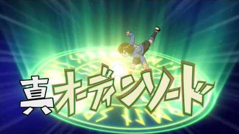 Inazuma Eleven - God Catch (Gan Shan Dwan) vs Shin Odin Sword-0