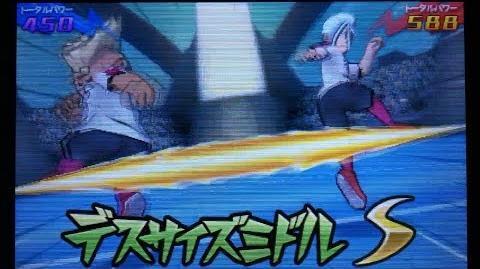 Inazuma Eleven GO 3 Galaxy Death Scythe Middle