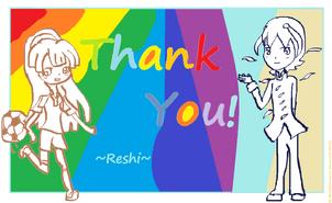 Thank You! By BlackReshiram16 (ShuuLover-Reshi)