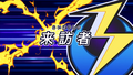 InaGalaxy Ep18 titlepic