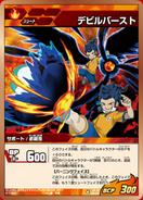 IGS-05-034