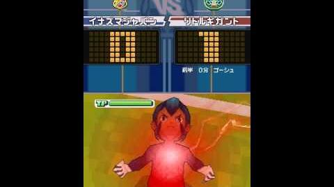 Inazuma eleven challenge to the world Grand fire VS Tamashii the hand G2