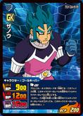 IG-07-052