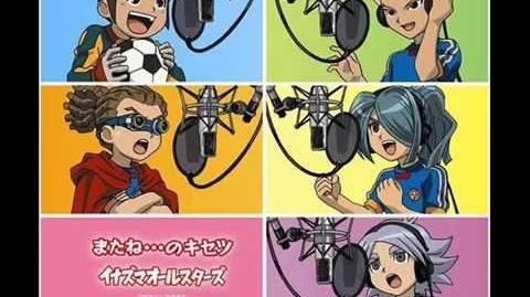 Inazuma Eleven All Stars - Mata ne no Kisetsu