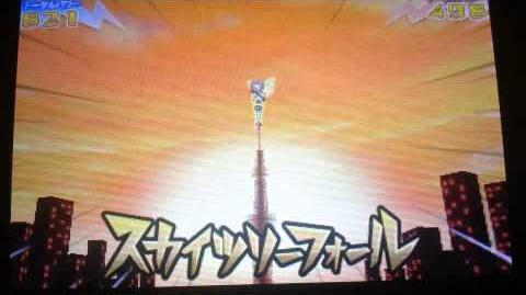 Inazuma Eleven Go Neppuu Raimei - Sky Tree Fall