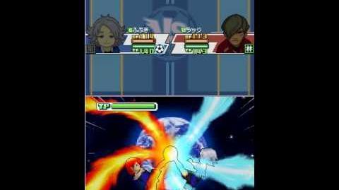 Inazuma Eleven 3 The Ogre Shin CrossFire vs God Catch + Mode Fire