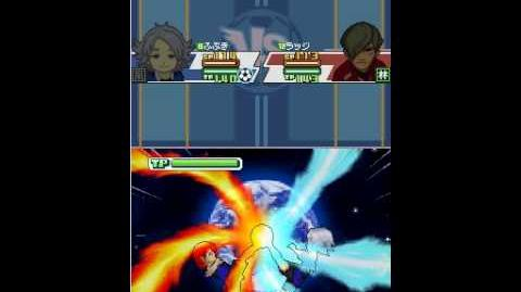 Inazuma Eleven 3 The Ogre Shin CrossFire vs God Catch + Mode Fire