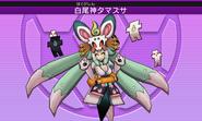 Hakubishin Tamazusa Keshin Model