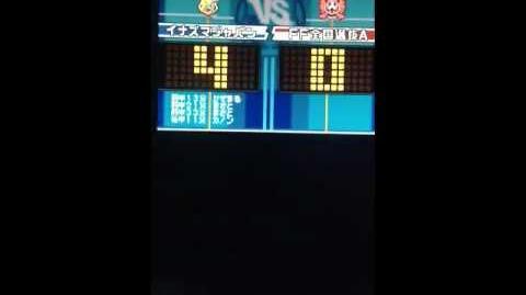 Inazuma Eleven 3 The Ogre Chain Shoot The Galaxy + Bakunets