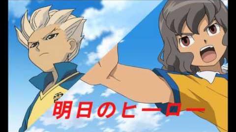Ashita no hero ~