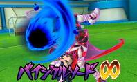 Bicycle Sword ∞ game