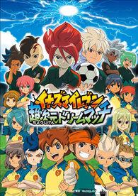 Inazuma Eleven Chou Jigen Dream Match posted