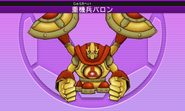 Juuki Hei Baron Keshin Model