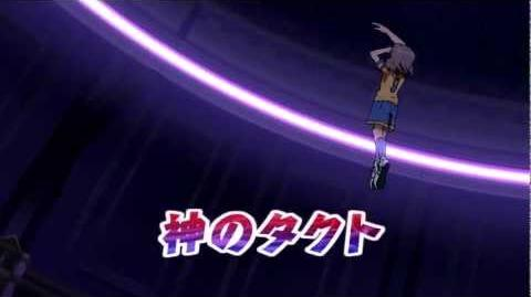 Inazuma Eleven GO The Movie Kami No Takuto