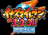 Inazuma Eleven 1 2 3 Legend of Endou Mamoru Logo