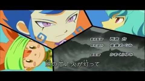 Inazuma Eleven Go 2 Chrono Stone Opening