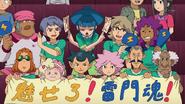 Akizora Cheering Raimon IEGO41 HQ