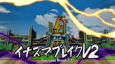 398px-Inazuma Break V2