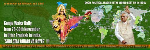File:Ganga matha.jpg