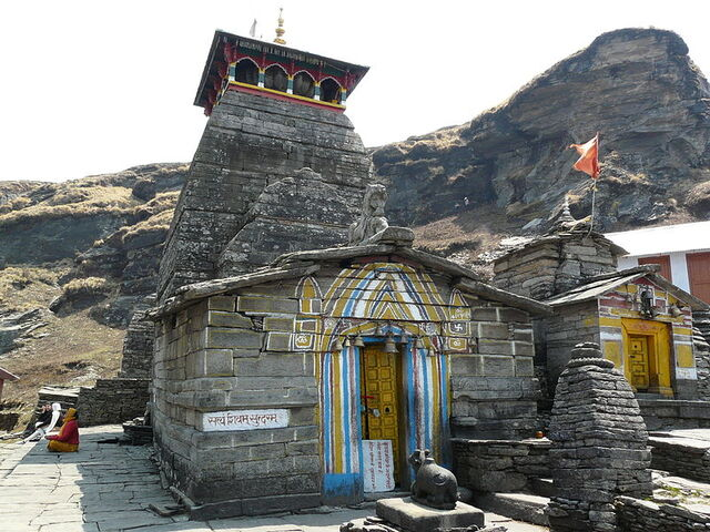 File:Tungnath temple.jpg