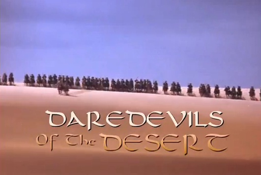 File:Daredevils Of The Desert.jpg