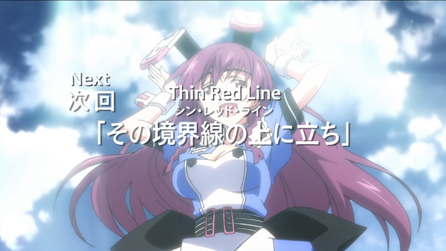 File:Thin Red Line.png