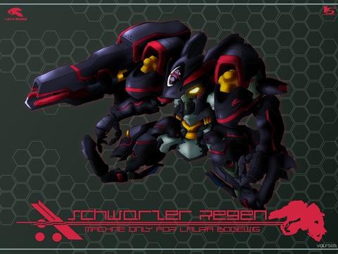 File:Gundam Schwarzer Regen.jpg