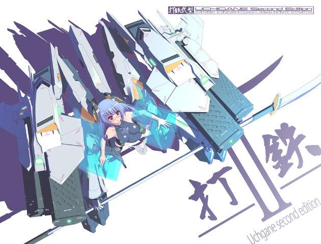 File:!Kanzashi (1).jpg
