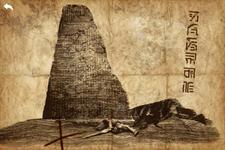 Rune map open