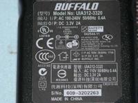 Buffalo WHR-G125 FCC m