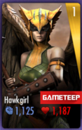 Hawkgirl IOS