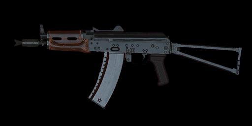 INS AKS-74U