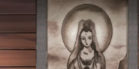 Painting of Kannon