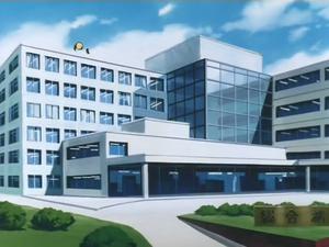 Sogo Hospital