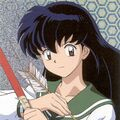 Kagome face anime
