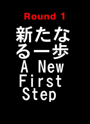 File:ANewFirstStep.png