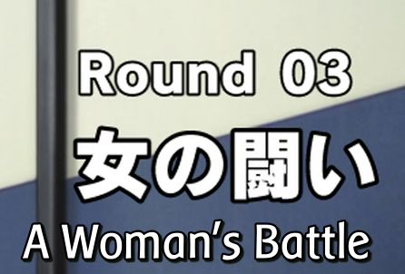 File:AWomansBattle2.png