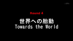 TowardsTheWorld2