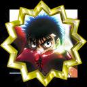 File:Badge-5562-7.png