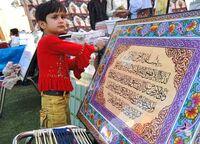 Kashmir 09 Prophet